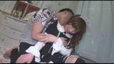 萌え萌え男の娘メイド誕生! 巨根チンポぎんぎんガマン汁ダラダラ頭脳明晰イケメン大学生が女装子に変身だぉ/