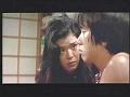 鞭と緊縛 岡尚美・日野繭子・北沢万理子13