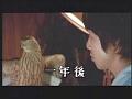 鞭と緊縛 岡尚美・日野繭子・北沢万理子17