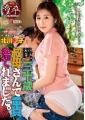 僕、三十歳叔母さんで童貞捨てれました。 北川礼子