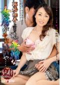 再婚相手より前の年増な女房がやっぱいいや… 賀川房江