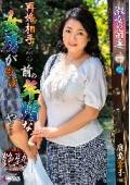 再婚相手より前の年増な女房がやっぱいいや… 鹿島京子