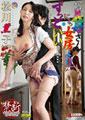 お義母さん、にょっ女房よりずっといいよ・・・。 松川薫子