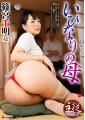 いひなりの母 篠宮千明 42歳