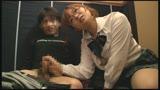 実録映像 若い女子と2人っきりで密着AV観賞スペシャル31