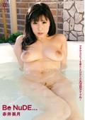 Be NuDE… 赤井美月20歳