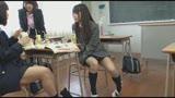 学校一の美少女がなぜか僕にだけパンチラを見せて挑発してくる小悪魔誘惑セックス 永野いち夏/