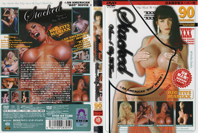 Stacked VOL.4 Big Tit Teasersのパッケージ