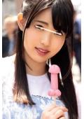 【巷でウワサの■■ナンパser】チ●ポの形をした飴をペロペロ舐めている女のコに声をかけたらヤレるのか!?