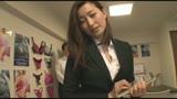 社員の前で恥ずかしすぎる公開催眠美熟女セーラー服某高級下着メーカー社長 青山翠(34)7