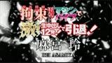 INTERNATIONAL BALLET COMPETITION WINNER 麻宮玲 軟体開脚拘束電マ!マシンバイブで激イカセ!生中出し12発!で引退!/