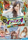 TOKYO GIRLS 2014 新ゲロゲロイラマチオ 夏