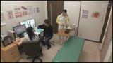 私、新人看護師なのに不妊治療センターの精液採取室に配属されました・・・2/