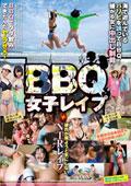 BBQ(バーベキュー)女子レ○プ 海で遊んでいるパリピを誘ってBBQ!嫌がる女に中出し制裁!