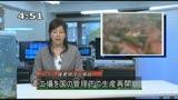 女子アナ名器&高感度ランキング2013/
