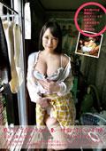 素人四畳半生中出し 感じすぎて痙攣する人妻…神田川ポルノ劇場 高瀬杏 29歳