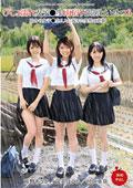 びしょ濡れ女子○生雨宿り強制わいせつ6