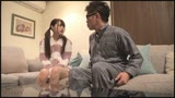 ママに内緒でパパを寝取る娘の家庭内NTR近○相姦記録映像 松本いちか/
