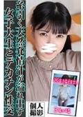【個人撮影】糸引く天然発情汁が溢れ出す女子大生とデカチン性交3射精