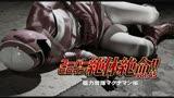 スーパーヒロイン絶体絶命!!Vol.45 磁力戦隊マグナマン編 あいかわ優衣/