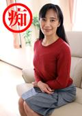 痴女降臨 里枝子 46歳