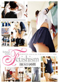 School Girls Fetishism BEST 4時間