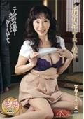 近〇相姦 中出し親子 二人だけの秘密・・・夫にバレたらおしまいです。 富樫まり子60歳