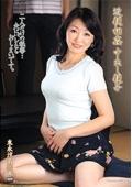 近親相姦 中出し親子 二人だけの秘密・・・夫にバレたらおしまいです。 末永汐莉42歳