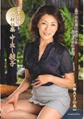 近〇相姦 中出し親子 息子の失恋に安堵した歪んだ母の愛情・・・ 沢田みどり55歳