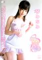 Ten-nyo(天女) 琴みなみ18歳