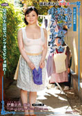 中出し近〇相姦 洗濯で濡れて透けた母さんのボイン 伊藤京香 46歳