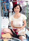 洗濯で濡れて透けた母さんのボイン 鳥井聖子 53歳