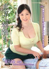 息子の朝勃ち 笹川美緒 42歳
