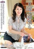 息子の朝勃ち 篠宮千明 45歳