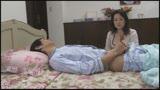 五十路母と息子の朝勃ち 夏木結子 52歳0