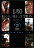 LEO BEST SELECTION Vol.2