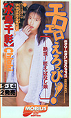 After Five OLたちの実像…そして妄想