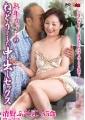 熟年カップルのねっとりとした中出しセックス 清野ふみ江 55歳