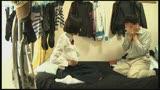 完全なる性飼育2 僕が近所の貧乳中○生の処女を奪いセックスフレンドにまで性教育した92日間 あゆみちゃん/