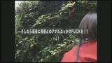 素人アナル羞恥責めDX8