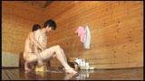 スケベ熟女の極楽洗体湯屋13