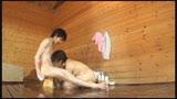 スケベ熟女の極楽洗体湯屋14