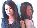 義母と叔母 禁断の極上中出し関係 第七章 竹田千恵・山口美花13