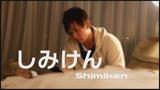 GOSSIP BOYS episode1 「はじまり」39