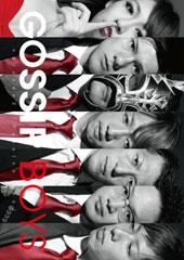 GOSSIP BOYS episode2 「パッションセックス」