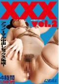 XXX vol.2 アブノーマル中出しSEX集成!