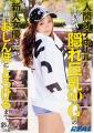 人間オナホール 生意気な隠れ巨乳90cmGカップの新人女優さんが素直におじんぽにとろけるまで。彩さん(21歳)