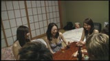 ガチンコ人妻合コン26