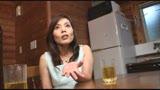 AV出演を夢見る九州のエロ熟女たち 34