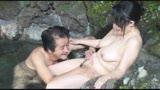 超熟夫婦温泉回春旅情227